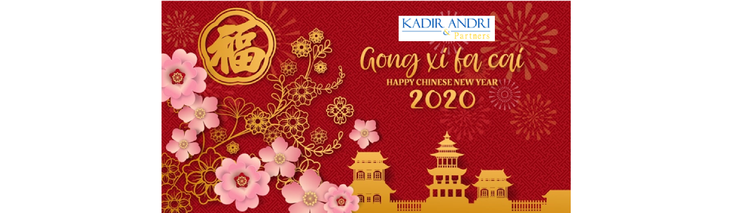 2020-CNY_banner